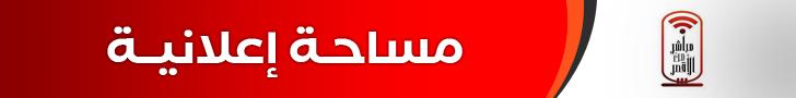 luxornewslive.com